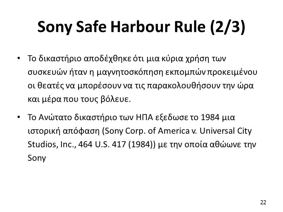 Sony Safe Harbour Rule (2/3) Το δικαστήριο αποδέχθηκε ότι μια κύρια χρήση των συσκευών ήταν η μαγνητοσκόπηση εκπομπών προκειμένου οι θεατές να μπορέσο