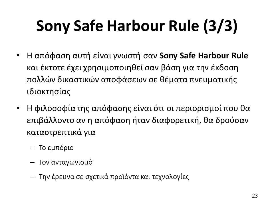 Sony Safe Harbour Rule (3/3) Η απόφαση αυτή είναι γνωστή σαν Sony Safe Harbour Rule και έκτοτε έχει χρησιμοποιηθεί σαν βάση για την έκδοση πολλών δικα