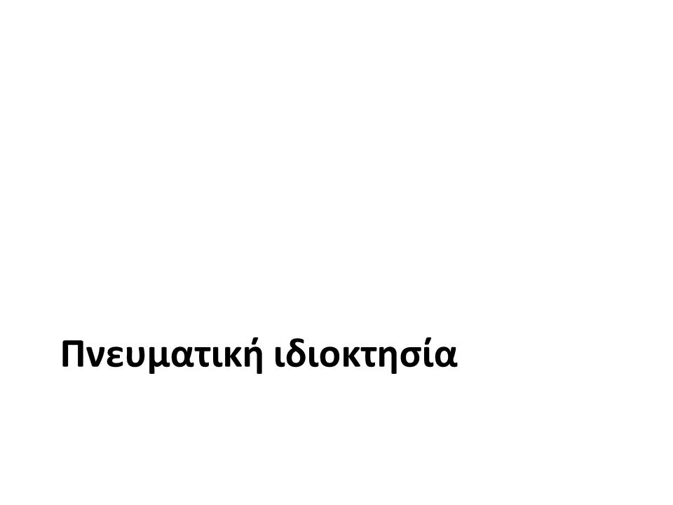To DMCA στα δικαστήρια (1/4) Edward Felten (Απρίλιος 2001) – Με την ερευνητική του ομάδα ηθελαν να δημοσιεύσουν μια εργασία σχετικά με τους αλγόρθμους κρυπτογράφησης ηχογραφημένης μουσικής Οι δισκογραφικές τον απείλησαν με αγωγή εφόσον την δημοσίευε – Βασίστηκαν στο DMCA O Felten αποφάσισε να πάει στα δικαστήρια σε μια προσπάθεια να υπερβεί τον DMCA Οι δισκογραφικές τελικά είπαν ότι δεν θα τον μηνύσουν Παρόλα αυτά ο Felten πήγε στα δικαστήρια βασιζόμενος στο λεγόμενο Overbreadth Doctrine 37