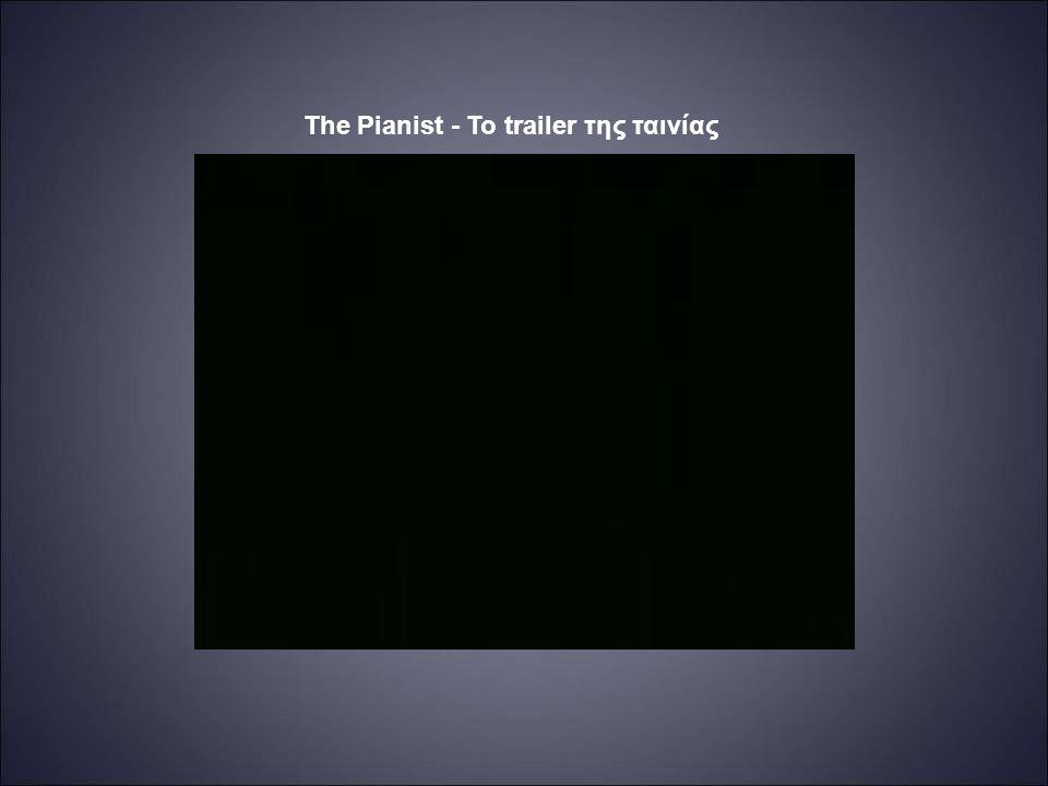 The Pianist - Το trailer της ταινίας