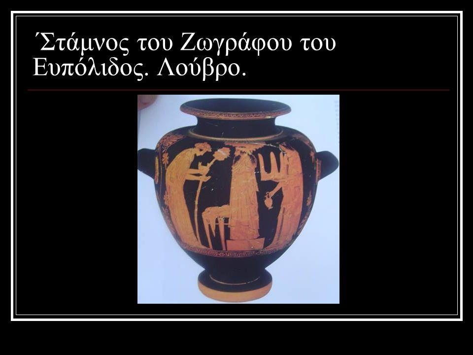 Η πρόσφατη δημοσίευση ενός χου από τάφο της Αθήνας, όπου εμφανίζεται μια ιδιαίτερη εκδοχή του θέματος, γέρνει τελικά την πλάστιγγα υπέρ των Ανθεστηρίων Η τελετουργία της αφιέρωσης του κρασιού στο Διόνυσο είναι το κομβικό σημείο.