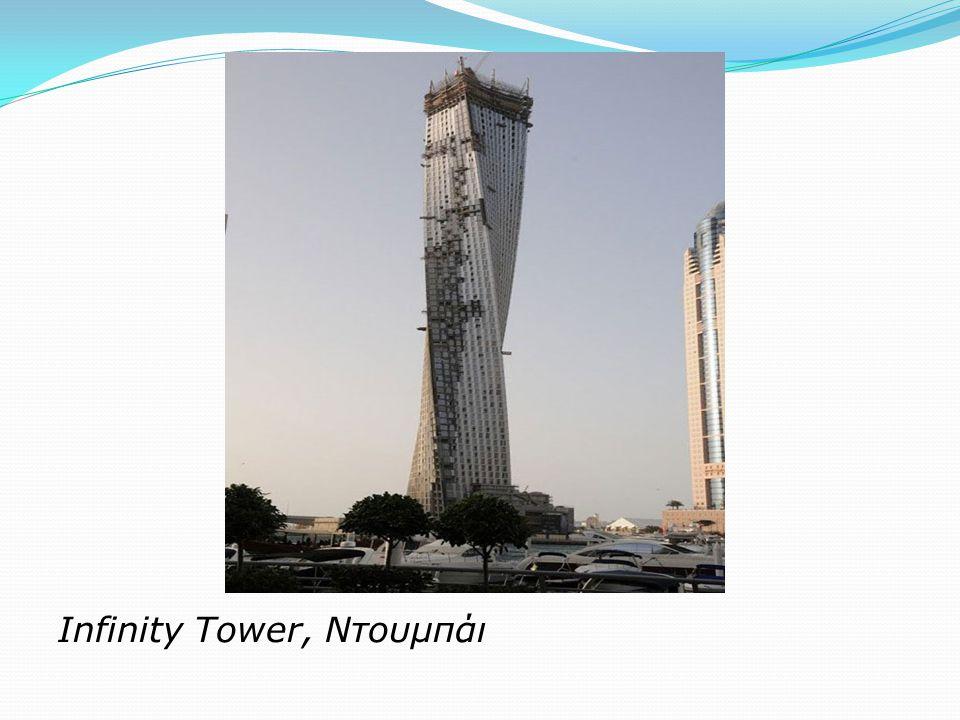 Infinity Tower, Ντουμπάι