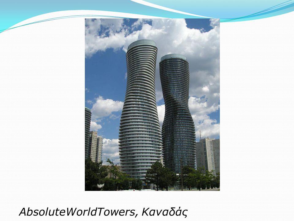 AbsoluteWorldTowers, Καναδάς