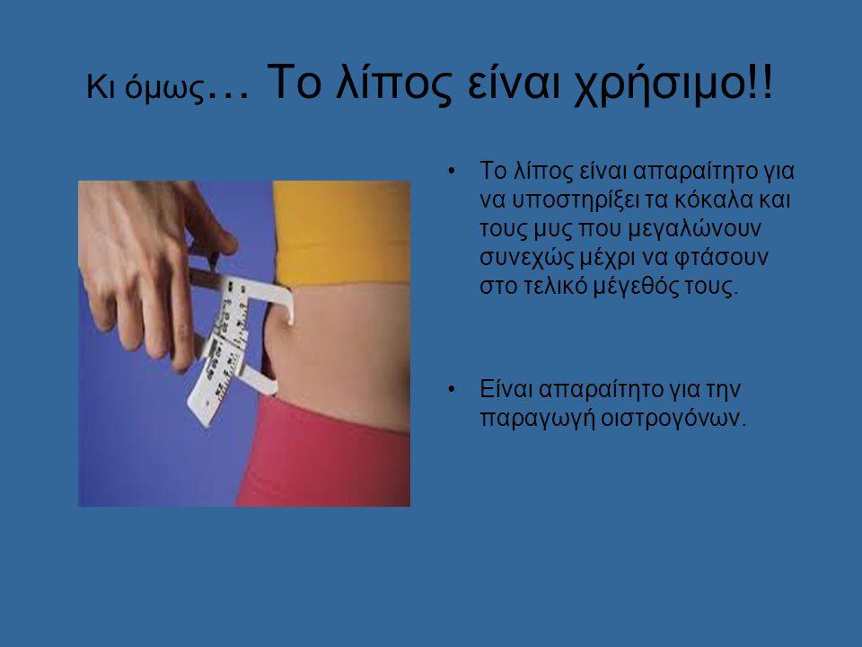 Ποσοστά Στην Ελλάδα αυτή τη στιγμή με βάση επιδημιολογικών ερευνών νοσεί το 6% του πληθυσμού(1% από νευρική ανορεξία & 5% από νευρική βουλιμία), ενώ ένα επιπλέον 7% φέρει συμπτώματα και από τις δύο νόσους, ανεβάζοντας το συνολικό ποσοστό των πασχόντων στο 13%.
