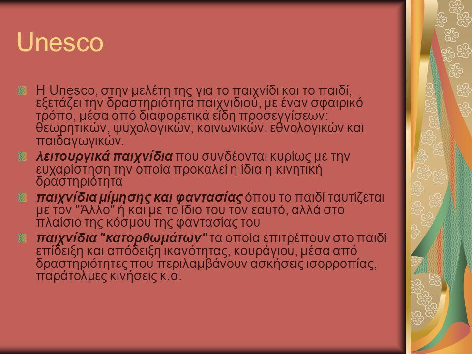 Unesco Η Unesco, στην μελέτη της για το παιχνίδι και το παιδί, εξετάζει την δραστηριότητα παιχνιδιού, με έναν σφαιρικό τρόπο, μέσα από διαφορετικά είδ