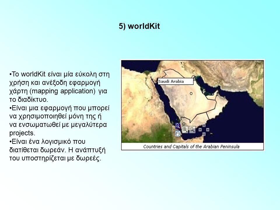 Με το Image Mapper μπορεί κάθε χρήστης να δημιουργήσει χάρτες και προϊόντα GIS, μέσω του ArcGIS της ESRI.