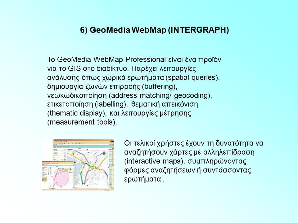 5) worldKit Το worldKit είναι μία εύκολη στη χρήση και ανέξοδη εφαρμογή χάρτη (mapping application) για το διαδίκτυο.