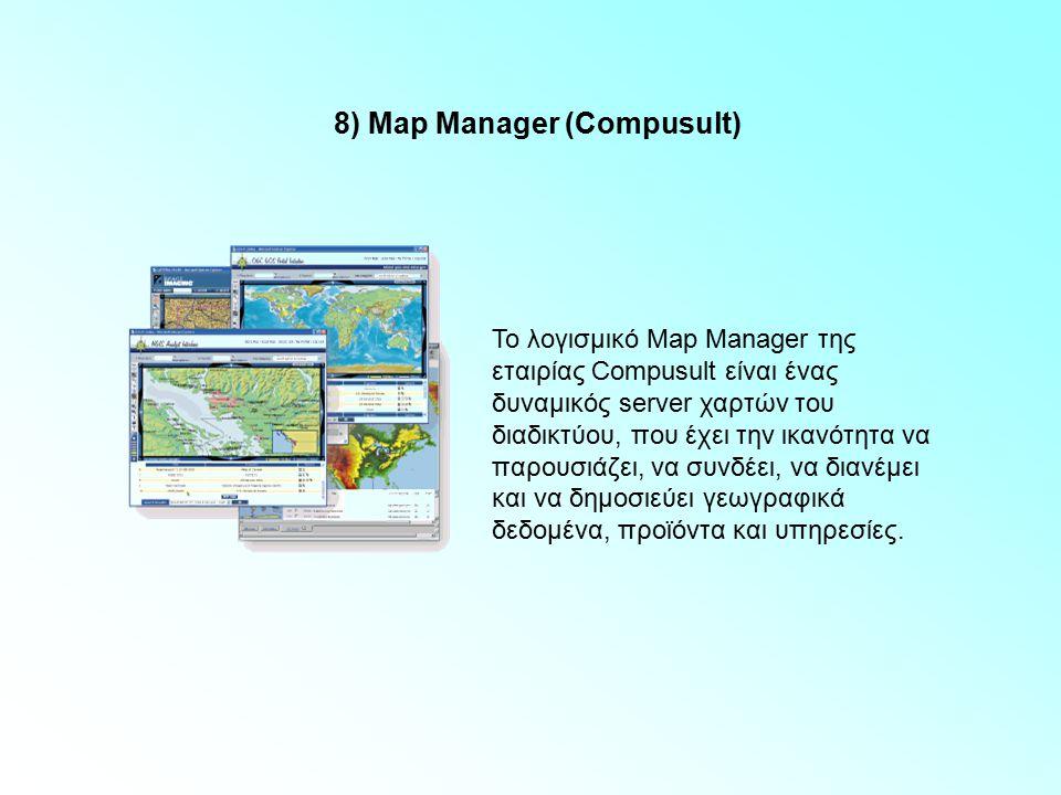7) TatukGIS Internet Server Το TatukGIS Internet Server είναι ένα περιεκτικό GIS εργαλείο, για την ανάπτυξη πλήρων, βασιζόμενων στο διαδίκτυο, GIS λύσεων χαρτών.