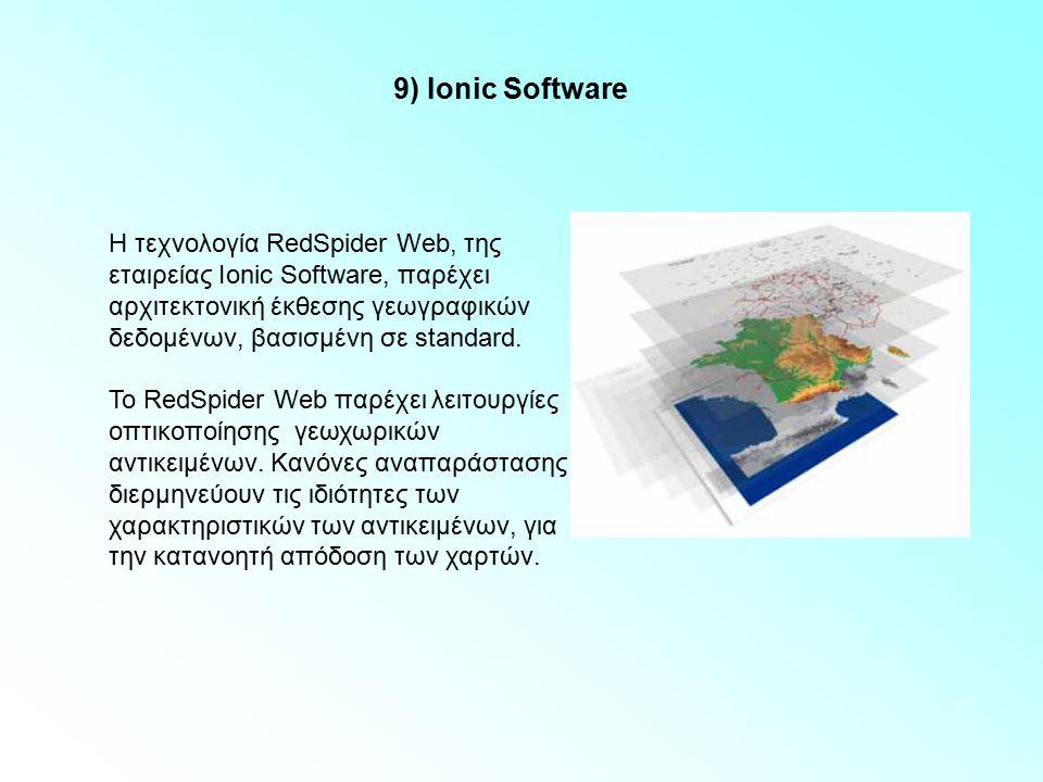 8) Map Manager (Compusult) Το λογισμικό Map Manager της εταιρίας Compusult είναι ένας δυναμικός server χαρτών του διαδικτύου, που έχει την ικανότητα να παρουσιάζει, να συνδέει, να διανέμει και να δημοσιεύει γεωγραφικά δεδομένα, προϊόντα και υπηρεσίες.