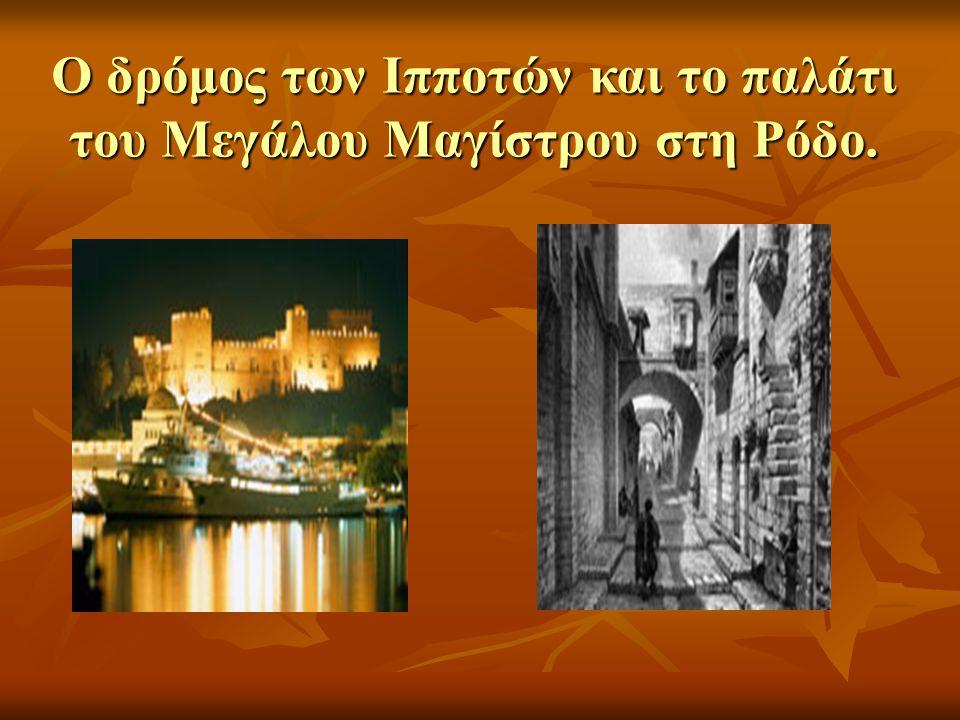 Κάστρο του Φαναρίου Καρδίτσας Το πιο καλοδιατηρημένο φρούριο της Το πιο καλοδιατηρημένο φρούριο της Δυτικής Θεσσαλίας.