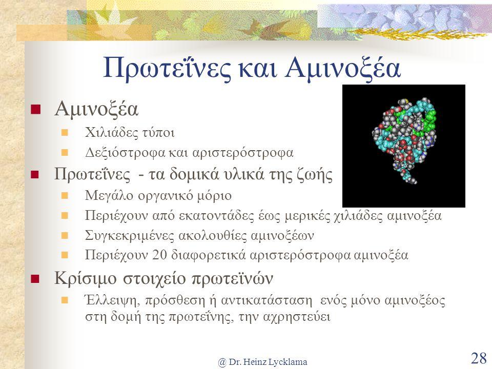 @ Dr. Heinz Lycklama 28 Πρωτεΐνες και Αμινοξέα Αμινοξέα Χιλιάδες τύποι Δεξιόστροφα και αριστερόστροφα Πρωτεΐνες - τα δομικά υλικά της ζωής Μεγάλο οργα