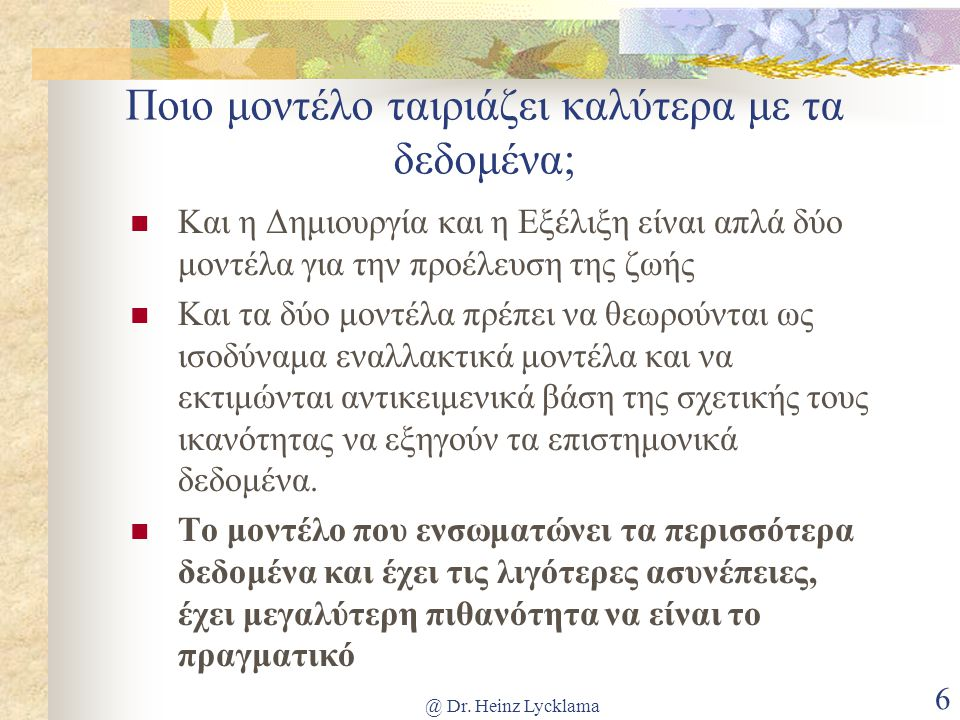 @ Dr.Heinz Lycklama 27 5.