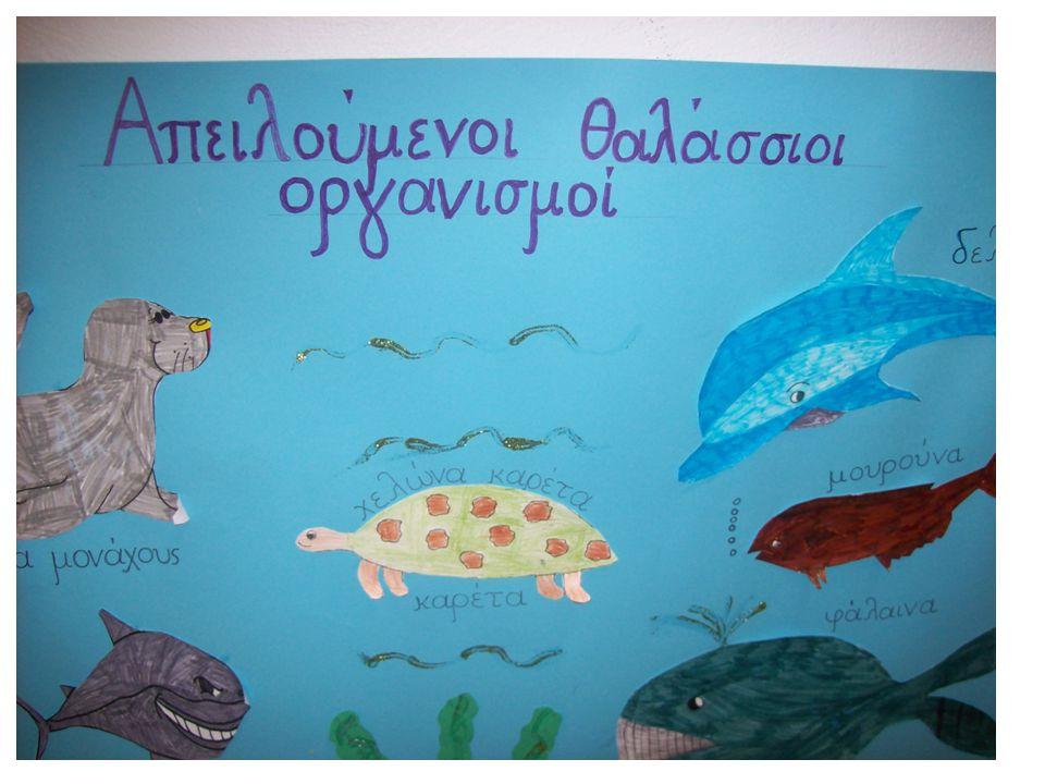 Με γαλάζιο χαρτόνι έκαναν μικρές γυάλες με ψαράκια και ζωγράφισαν μια γελοιογραφία που δείχνει τη θαλάσσια ρύπανση.