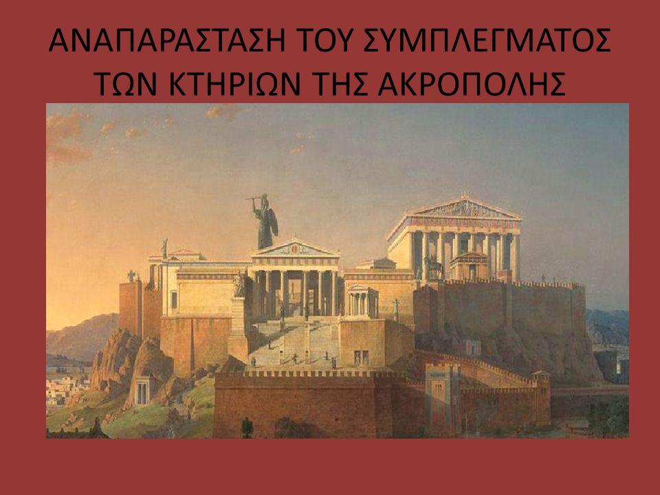 ΚΑΤΑΣΤΡΟΦΗ ΑΠΟ ΤΟ ΜΟΡΟΖΙΝΙ