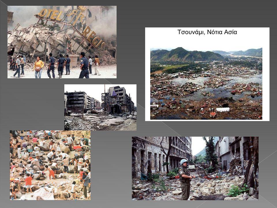  Urban Survivors: επιβιώνοντας στο περιθώριο των σύγχρονων πόλεων (π.χ φαβέλες Βραζιλίας)  « Παστίλιες για τον πόνο του άλλου»: ευαισθητοποίηση και ανέυρεση πόρων με την αγορά ενος κουτιού με καραμέλες για το λαιμό  «Stop Novartis»: η μεγάλη φαρμακευτική εταιρεία Novartis δίωξε ποινικά την Ινδία επειδή παράγει φθηνά αντίγραφα φαρμάκων