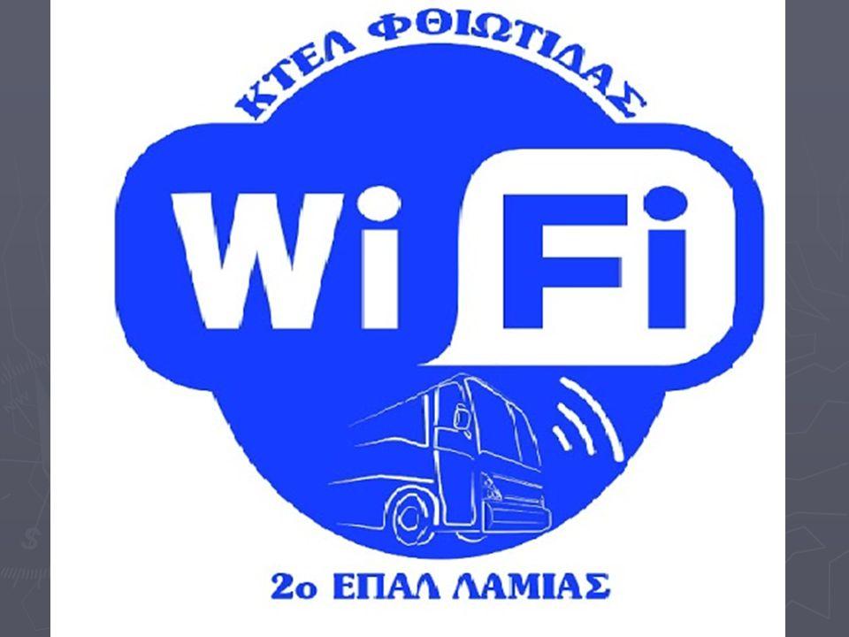 Ειδική Θεματική Δραστηριότητα Τομέας Ηλεκτρονικής 2 ου ΕΠΑ.Λ Λαμίας 2012-2013 Μελέτη και Εφαρμογή Τηλεματικών Υπηρεσιών σε πραγματικές συνθήκες για τα Μέσα Μαζικής Μεταφοράς Internet On The Bus