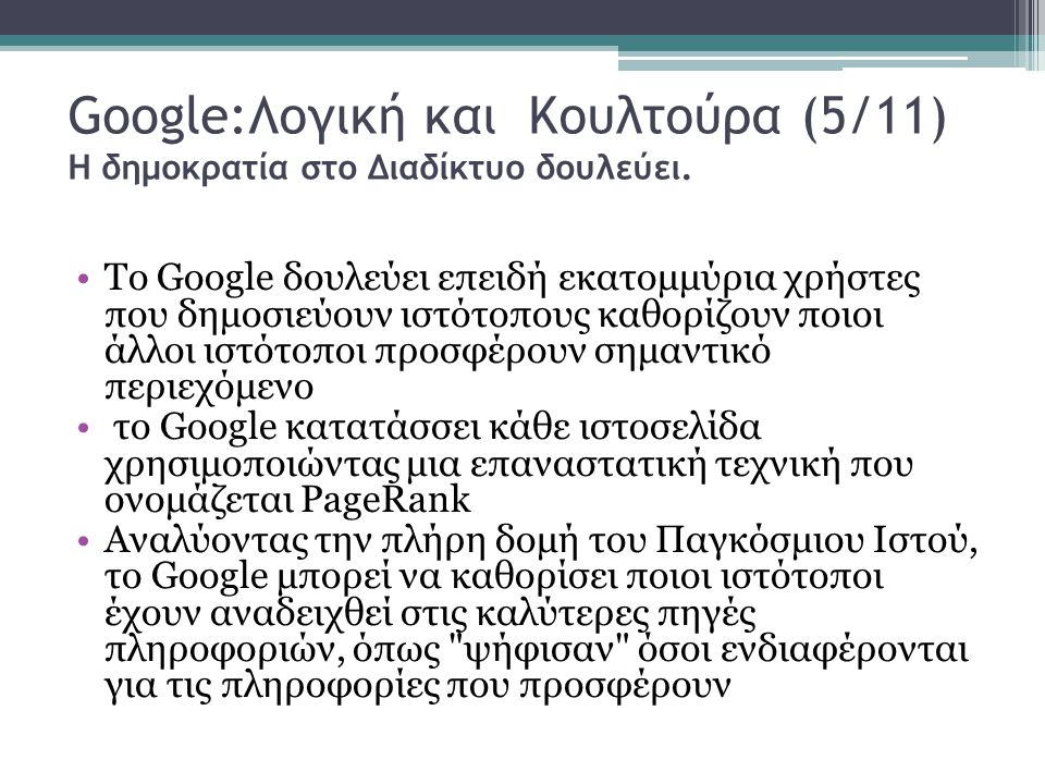 Google Analytics-Visitors: Browser Capabilities-Network properties