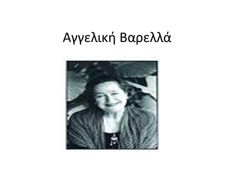 Η Αγγελική Βαρελλά γεννήθηκε στην Θεσσαλονίκη το 1930.