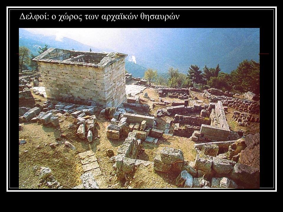 Λέαγρος Αφιέρωση στο βωμό των 12 Θεών Όστρακα Στρατηγός : βρήκε το θάνατο το 465 στην Θράκη Αγγεία: 510-500 π.Χ.
