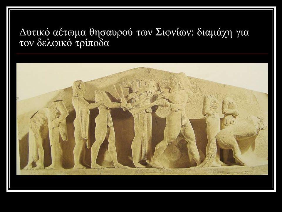 Rutigliano (Νότια Ιταλία). Τάφος 77. Μέσα του 5ου αι. π.Χ.