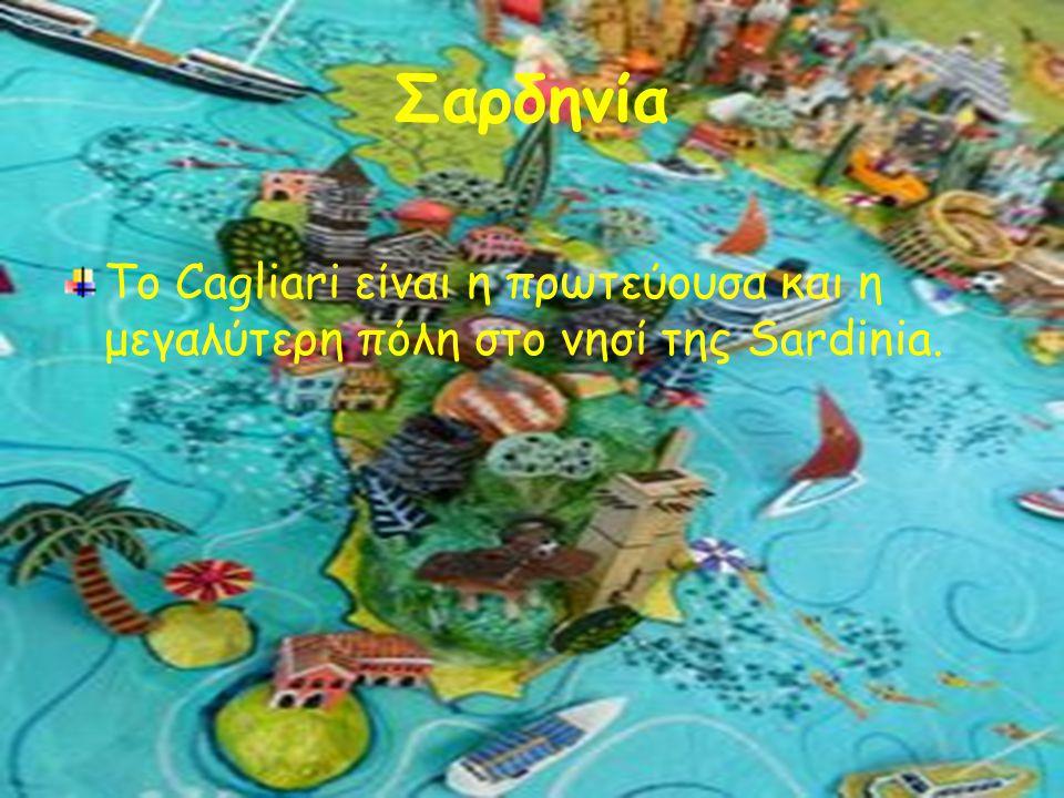 Το Cagliari είναι η πρωτεύουσα και η μεγαλύτερη πόλη στο νησί της Sardinia.