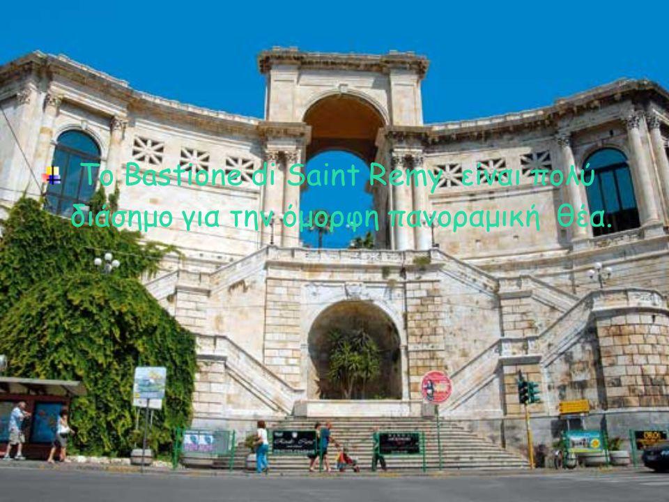 Το Bastione di Saint Remy είναι πολύ διάσημο για την όμορφη πανοραμική θέα.