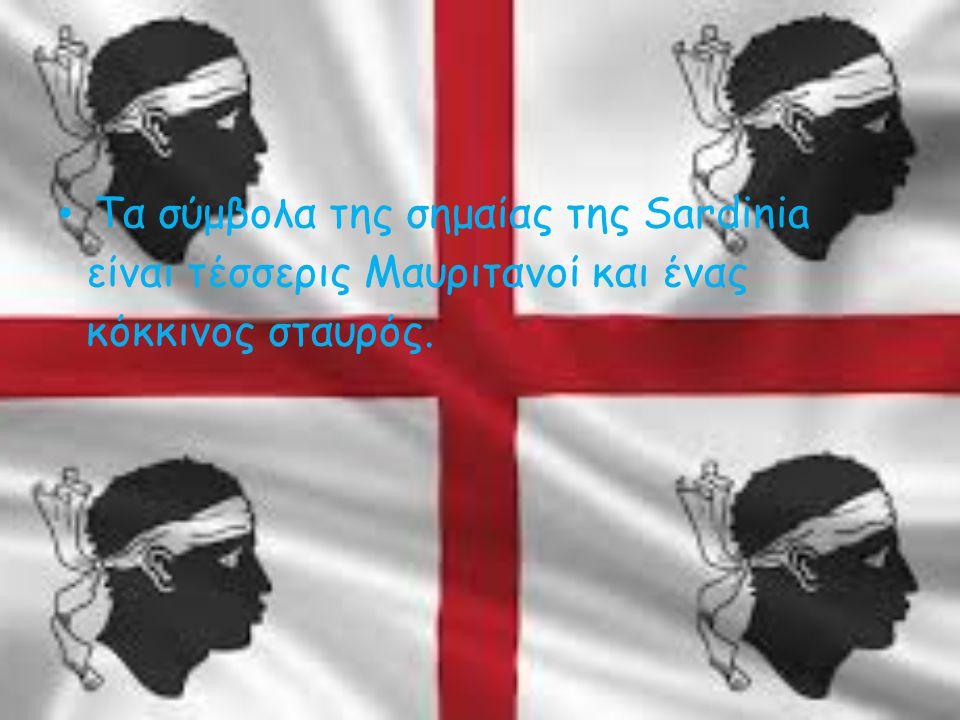 Τα σύμβολα της σημαίας της Sardinia είναι τέσσερις Μαυριτανοί και ένας κόκκινος σταυρός.
