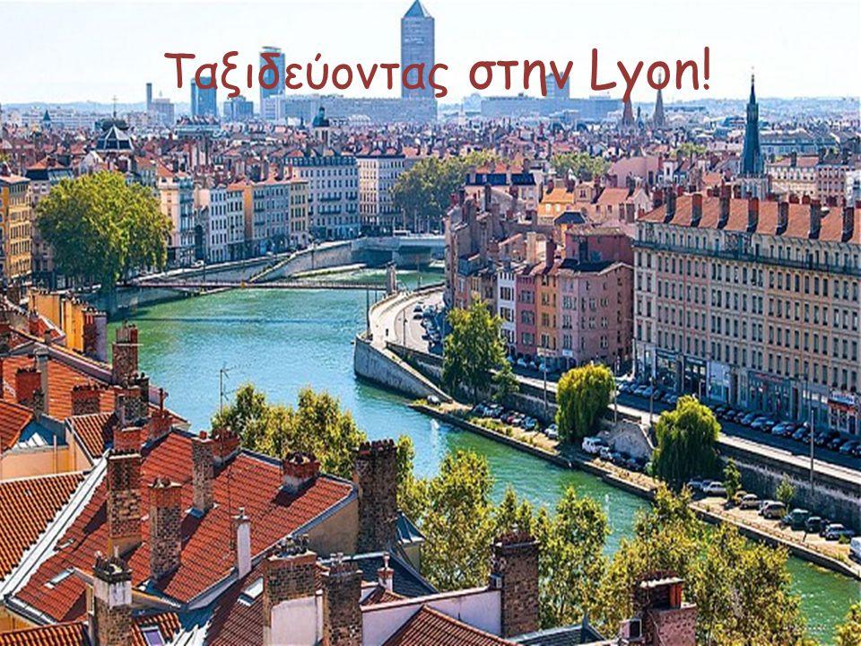 Ταξιδεύοντας στην Lyon!