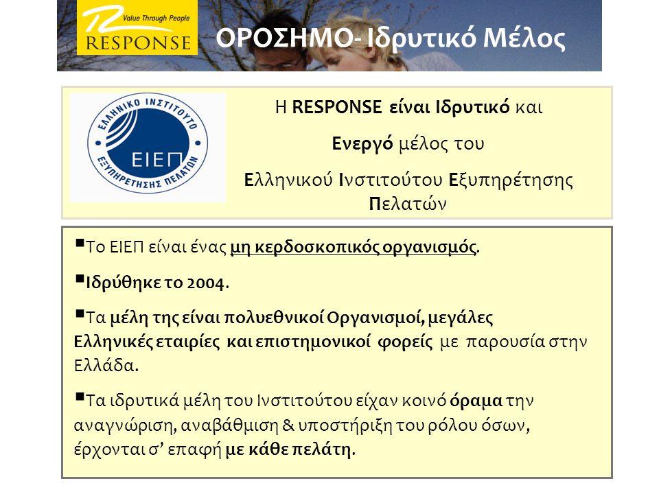 ΟΡΟΣΗΜΟ- Ιδρυτικό Μέλος  Το ΕΙΕΠ είναι ένας μη κερδοσκοπικός οργανισμός.  Ιδρύθηκε το 2004.  Tα μέλη της είναι πολυεθνικοί Οργανισμοί, μεγάλες Ελλη