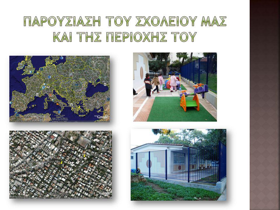 http://blog.eun.org/enjoystories/ http://blog.eun.org/enjoystories/2008/06/half _collages.html#more «Tα Καινούργια Ρούχα του Αυτοκράτορα» «Κοκκινοσκουφίτσα»