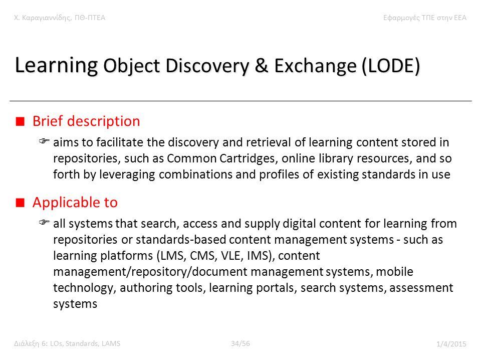 Χ. Καραγιαννίδης, ΠΘ-ΠΤΕΑΕφαρμογές ΤΠΕ στην ΕΕΑ Διάλεξη 6: LOs, Standards, LAMS34/56 1/4/2015 Learning Object Discovery & Exchange (LODE) Brief descri