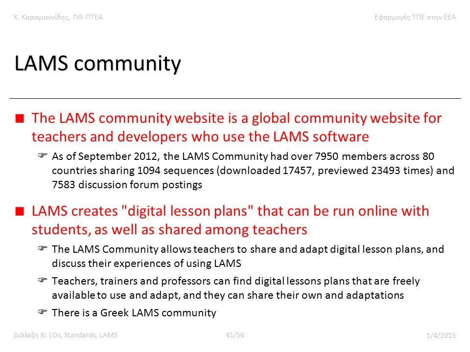 Χ. Καραγιαννίδης, ΠΘ-ΠΤΕΑΕφαρμογές ΤΠΕ στην ΕΕΑ Διάλεξη 6: LOs, Standards, LAMS41/56 1/4/2015 LAMS community The LAMS community website is a global co