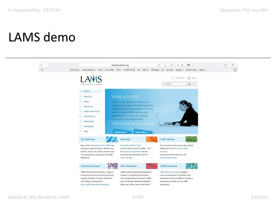 Χ. Καραγιαννίδης, ΠΘ-ΠΤΕΑΕφαρμογές ΤΠΕ στην ΕΕΑ Διάλεξη 6: LOs, Standards, LAMS42/56 1/4/2015 LAMS demo