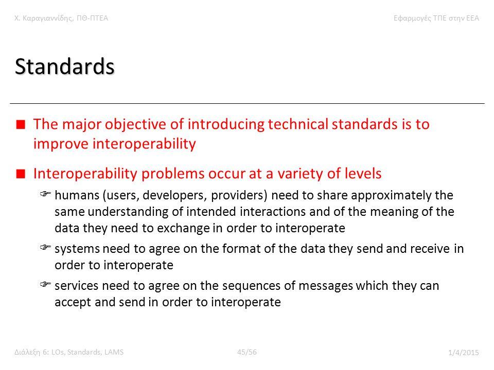 Χ. Καραγιαννίδης, ΠΘ-ΠΤΕΑΕφαρμογές ΤΠΕ στην ΕΕΑ Διάλεξη 6: LOs, Standards, LAMS45/56 1/4/2015 Standards The major objective of introducing technical s