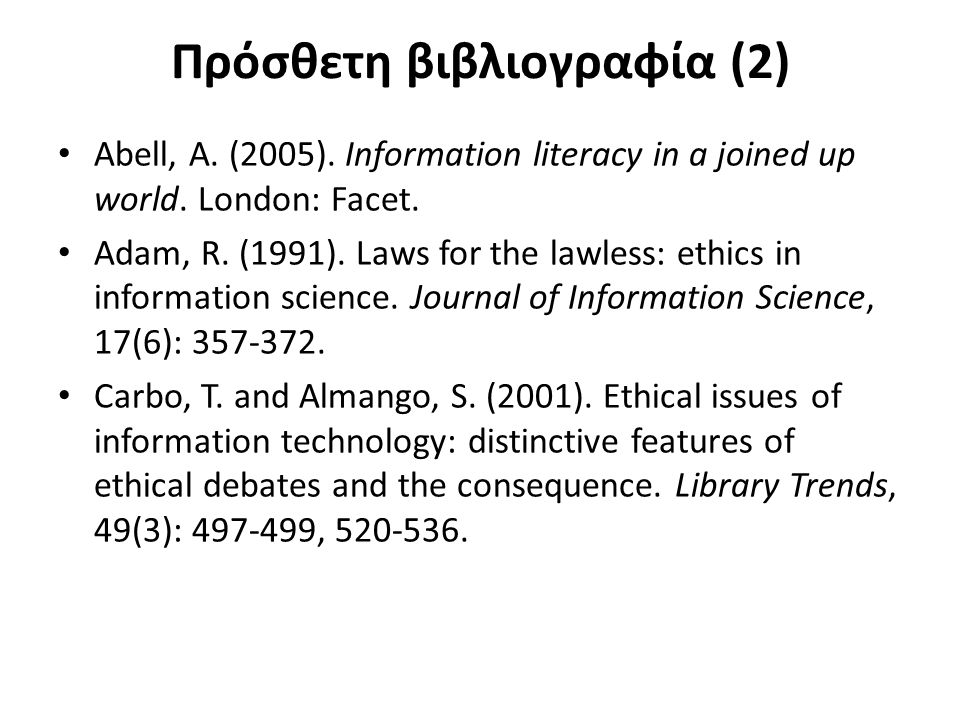 Πρόσθετη βιβλιογραφία (2) Abell, A. (2005). Information literacy in a joined up world.