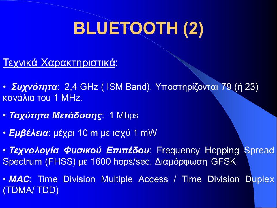 Τεχνικά Χαρακτηριστικά: Συχνότητα: 2,4 GHz ( ISM Band). Υποστηρίζονται 79 (ή 23) κανάλια του 1 ΜΗz. Ταχύτητα Μετάδοσης: 1 Mbps Εμβέλεια: μέχρι 10 m με