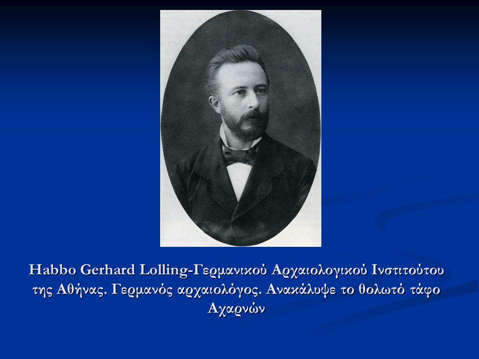 Habbo Gerhard Lolling-Γερμανικού Αρχαιολογικού Ινστιτούτου της Αθήνας.