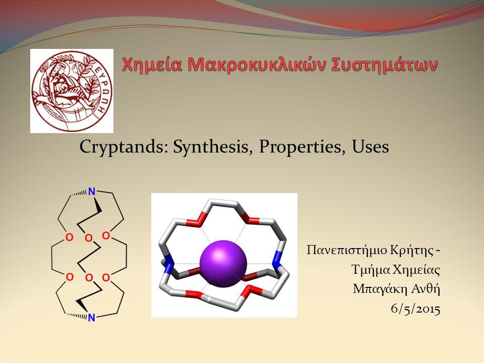 Cryptands: Synthesis, Properties, Uses Πανεπιστήμιο Κρήτης - Τμήμα Χημείας Μπαγάκη Ανθή 6/5/2015