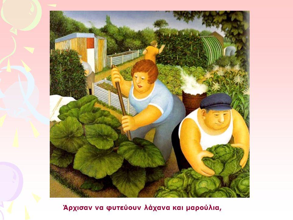 Άρχισαν να φυτεύουν λάχανα και μαρούλια,