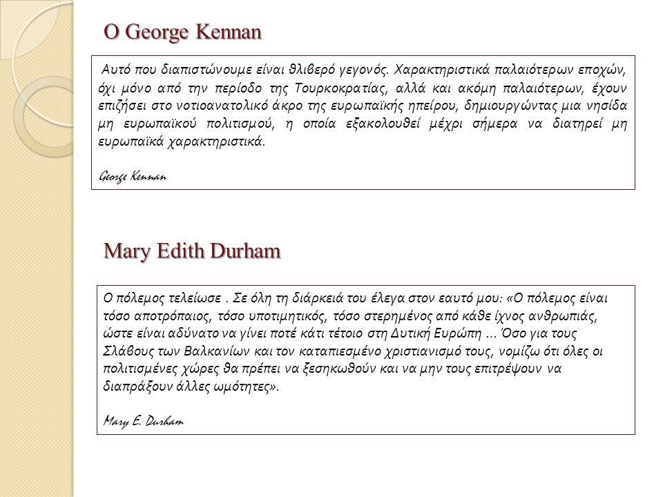 O George Kennan O George Kennan Αυτό που διαπιστώνουμε είναι θλιβερό γεγονός.