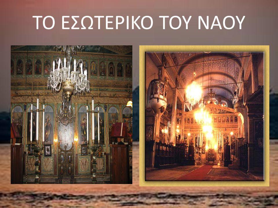 Ο ΝΑΟΣ ΣΗΜΕΡΑ Ο ναός βρίσκεται σε μια σχετικά καλή κατάσταση και έχει μια μικρή ακόμα ενορία σε λειτουργία.