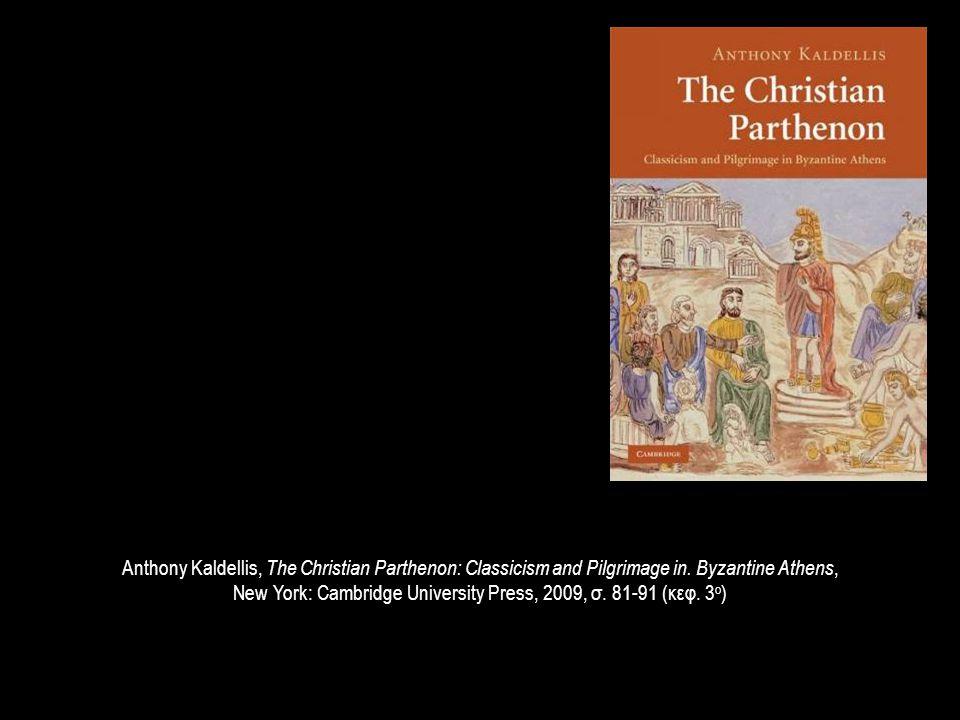 Ο Βασίλειος Β' στέφεται από τον Χριστό και αγγέλους, παραστέκεται από στρατιωτικούς αγίους και προσκυνείται από αλλοεθνείς.