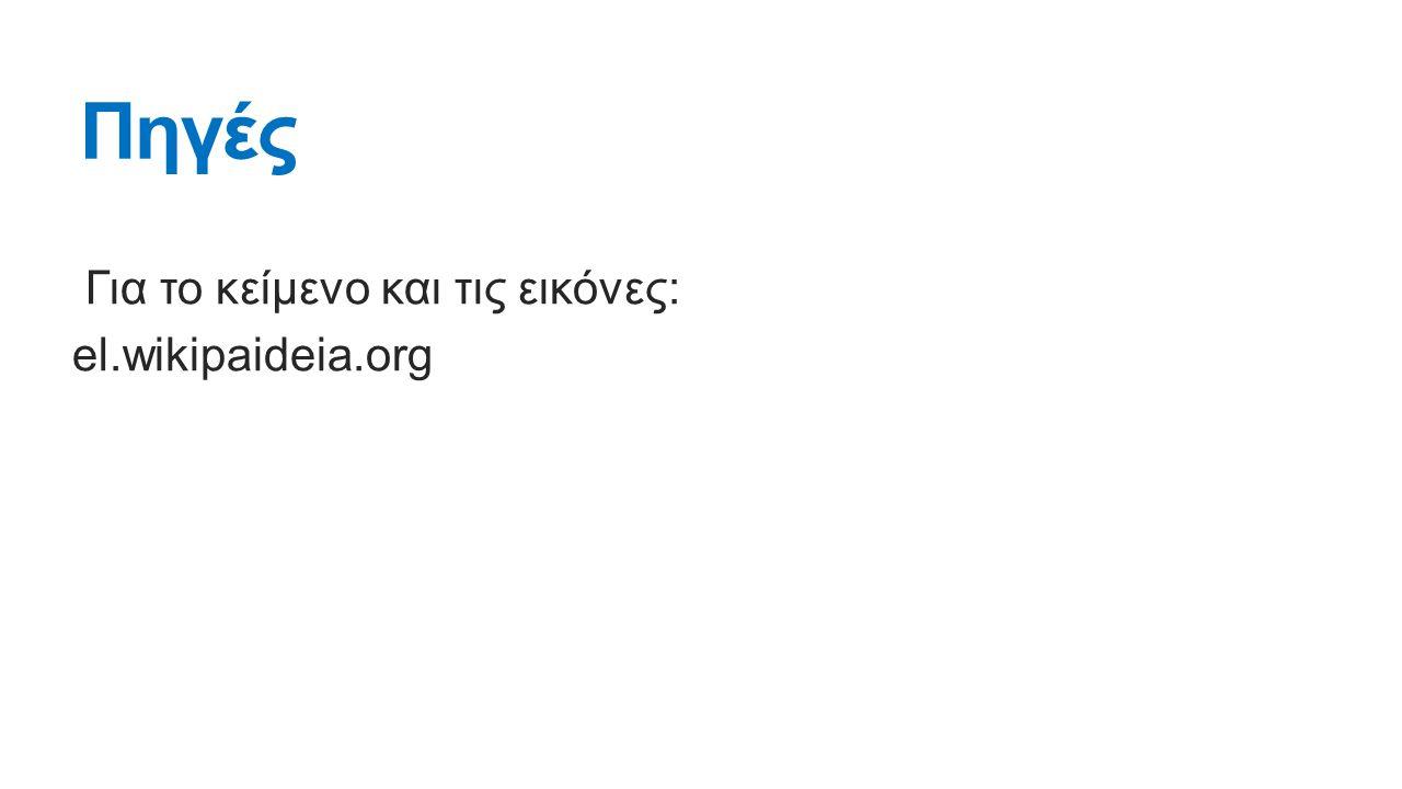 Το Παναθηναϊκό στάδιο 1ο Πρότυπο Πειραματικό Δημοτικό Σχολείο Θεσσαλονίκης Π.Τ.Δ.Ε.- Α.Π.Θ.
