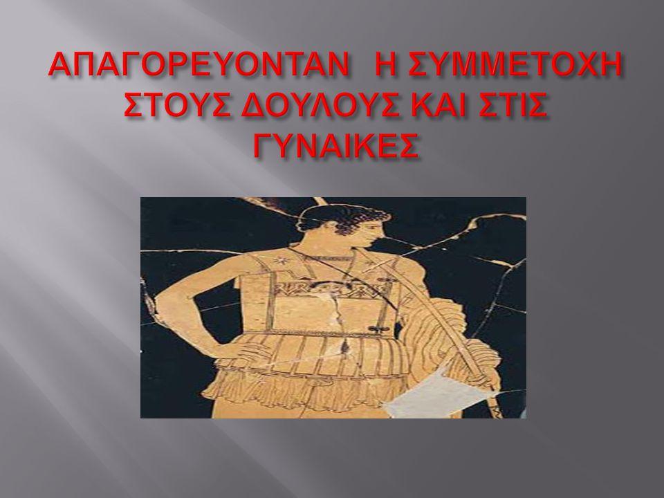 Η Καλλιπάτειρα ήταν κόρη του ξακουστού περιοδονίκη Διαγόρα.