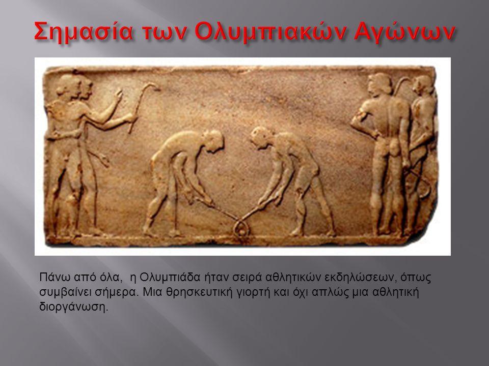 Η εμφάνιση των πόλεων - κρατών στον ελληνικό κόσμο συνοδεύτηκε από την εξάπλωση των οργανωμένων αθλητικών δραστηριοτήτων, οι οποίες συνδέονταν με άλλες γιορτές τοπικού ή πανελλήνιου χαρακτήρα.