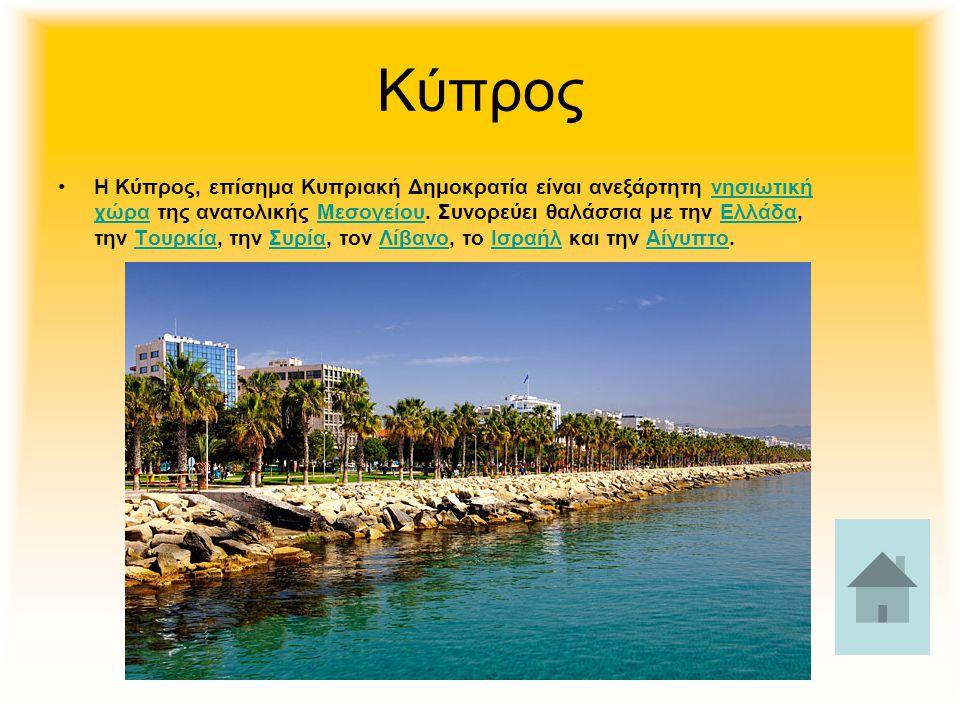 Τουρκία Η Δημοκρατία της Τουρκίας είναι μια αναπτυσσόμενη χώρα που βρίσκεται στη νοτιοδυτική Ασία, με ένα μικρό τμήμα της επικράτειάς της στη νοτιοανα