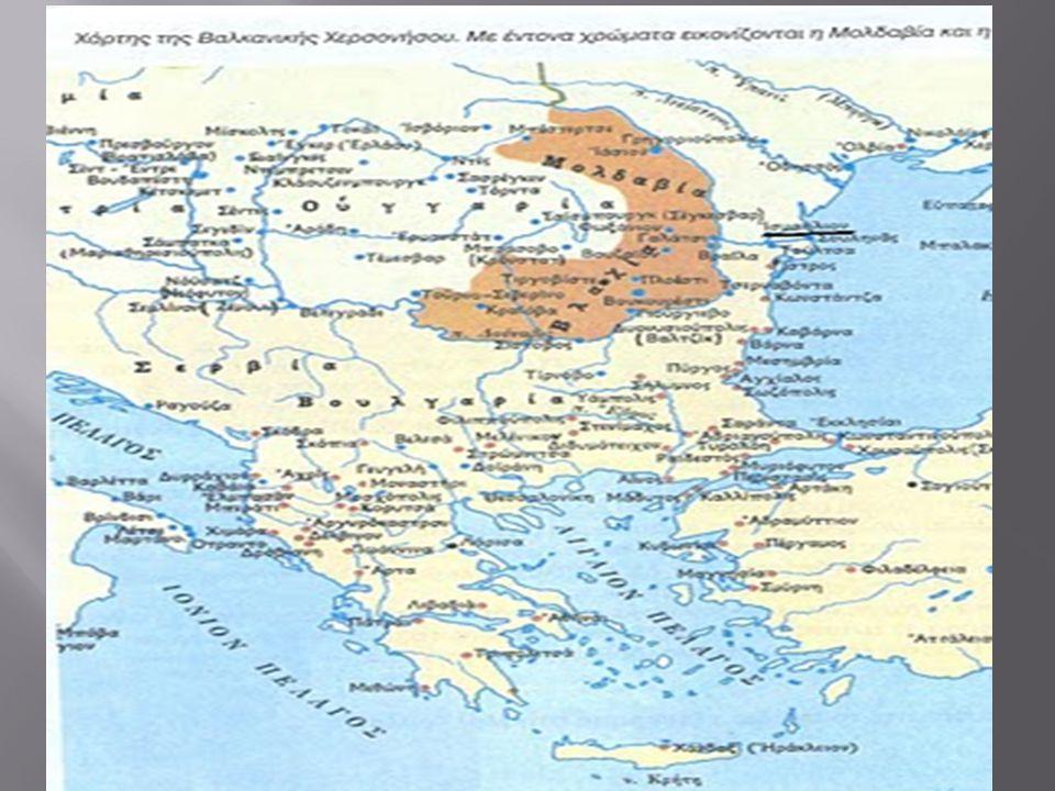  Συνθήκη των Παρισίων  Απετέλεσε σπουδαίο ελληνικό πνευματικό κέντρο  Αλέξανδρος Υψηλάντης ( Κήρυξη Επανάστασης )  Ηγεμονικές Ακαδημίες
