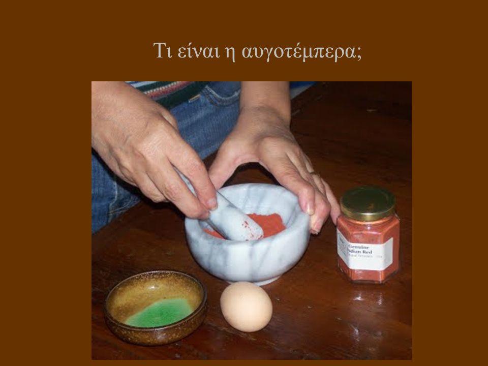 Η αυγοτέμπερα είναι μία από τις αρχαιότερες και τις πιο ανθεκτικές τεχνικές ζωγραφικής Η ονομασία της οφείλεται στο ότι ως συνδετικό υλικό χρησιμοποιείται ο κρόκος του αυγού