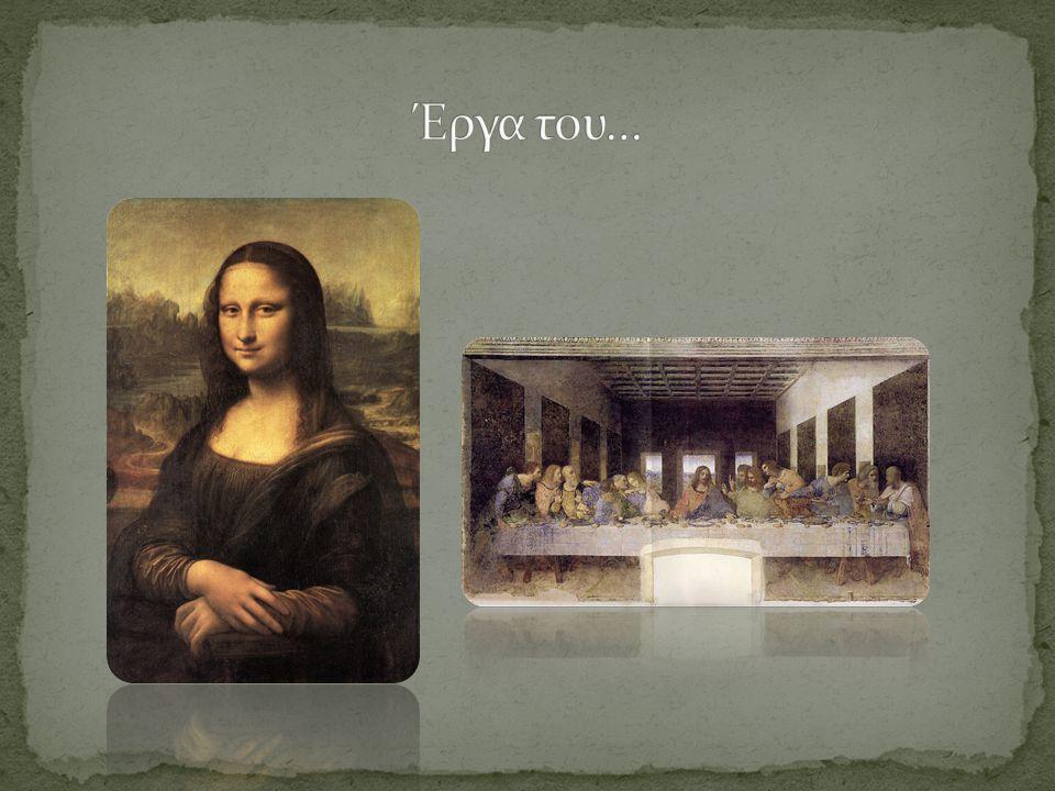 O Ραφαήλ ή Ραφαέλο Σάντσιο ήταν Ιταλός ζωγράφος και αρχιτέκτονας της ύστερης Αναγέννησης.