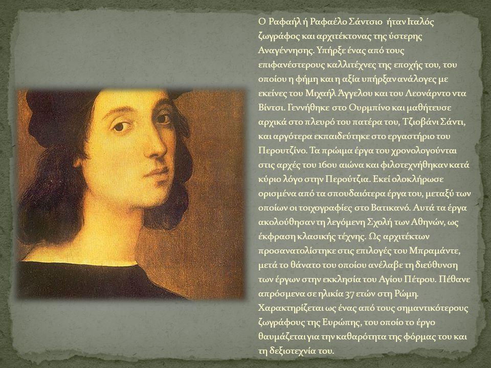 O Ραφαήλ ή Ραφαέλο Σάντσιο ήταν Ιταλός ζωγράφος και αρχιτέκτονας της ύστερης Αναγέννησης. Υπήρξε ένας από τους επιφανέστερους καλλιτέχνες της εποχής τ